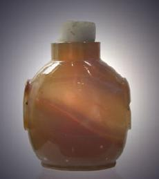 Banded Agate Antique Chinese Snuff Bottle Side 1