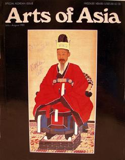 Arts of Asia - July/Aug 1981