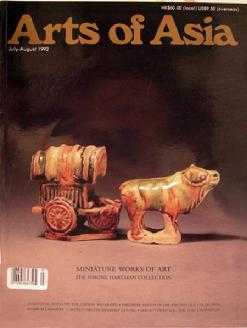 Arts of Asia - July /Aug 1992
