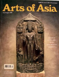 Arts of Asia - July/Aug 1995