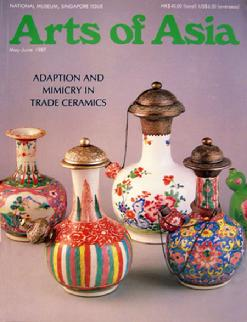 Arts of Asia - May/June 1987