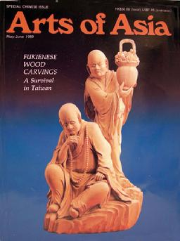 Arts of Asia - May/June 1989