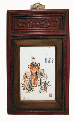 Antique Chinese Porcelain Placque in Wood Frame