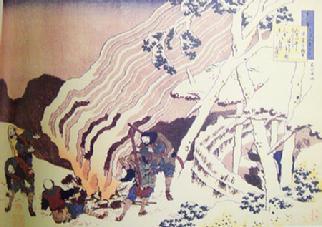 Packet #4. Japanese Art – Evergreen Art Discovery