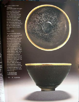 Sotheby's Auction Catalogue Chinese Ceramics WOA Page