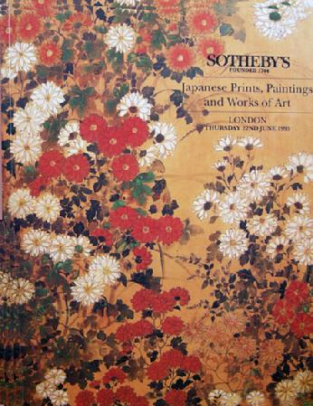 Vintage Sotheby Auction Catalogue: Japanese Prints, Paintings and WOA-London- 22/06/1995