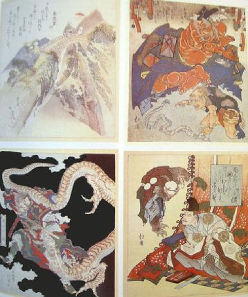 Vintage Sotheby Auction Catalogue: Japanese Prints, Books and Drawings - London 1988 - Sample Page 2