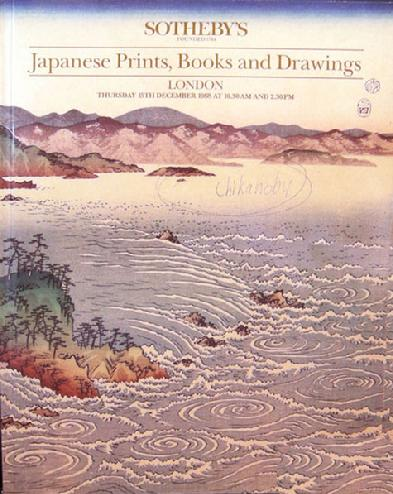 Vintage Sotheby Auction Catalogue: Japanese Prints, Books and Drawings - London 1988