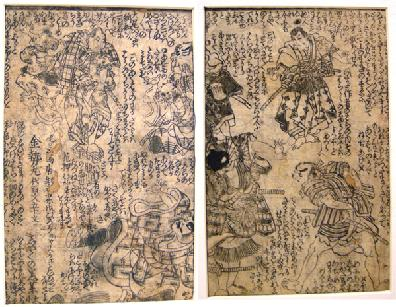 19th c. Pages from a Japanese Book (Ehon)