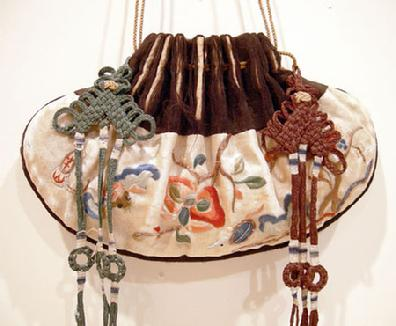 Qing Dynasty Embroidered and Couched Drawstring Purse - Signed - Closeup View