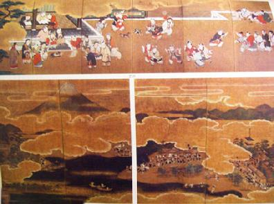 Katsushika Hokusai - Paintings and Art Trading Cards Book ...