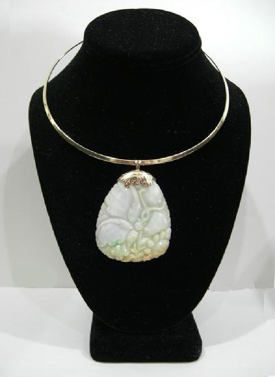 Large Chinese Multi-Color Jade Pendant/14K Gold Chased Cap - Butterfly
