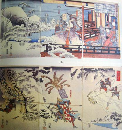 The Prints of Isoda Koryusai by Allen Hockley | Waterstones