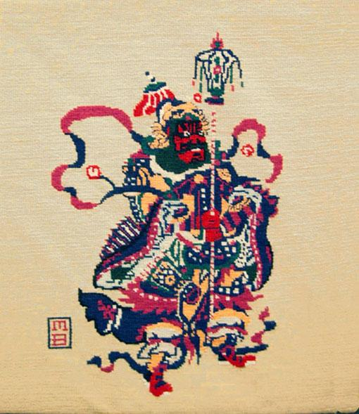 Vintage Custom Needlepoint of a Chinese Temple Guardian