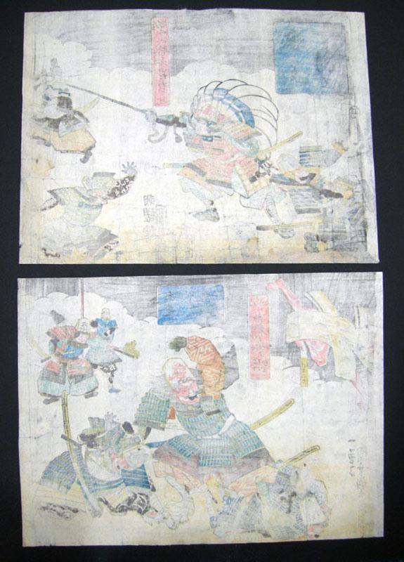 Comic Japanese Woodblock Print - Utagawa Kuniyoshi- 1840-'COMIC COMPARISONS OF THE KOMA PIECES IN THE GAME OF SHOGI -Reverse View