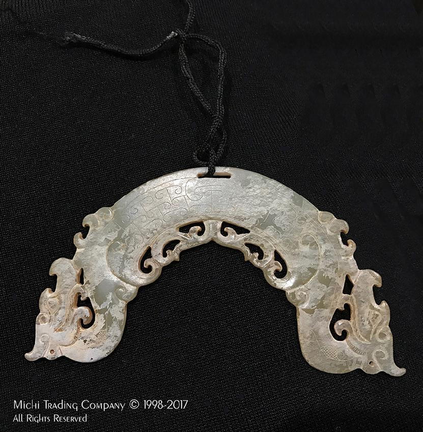 Old Chinese Arc-Shaped Jade Huang-Pendant - Alternate View of Detail